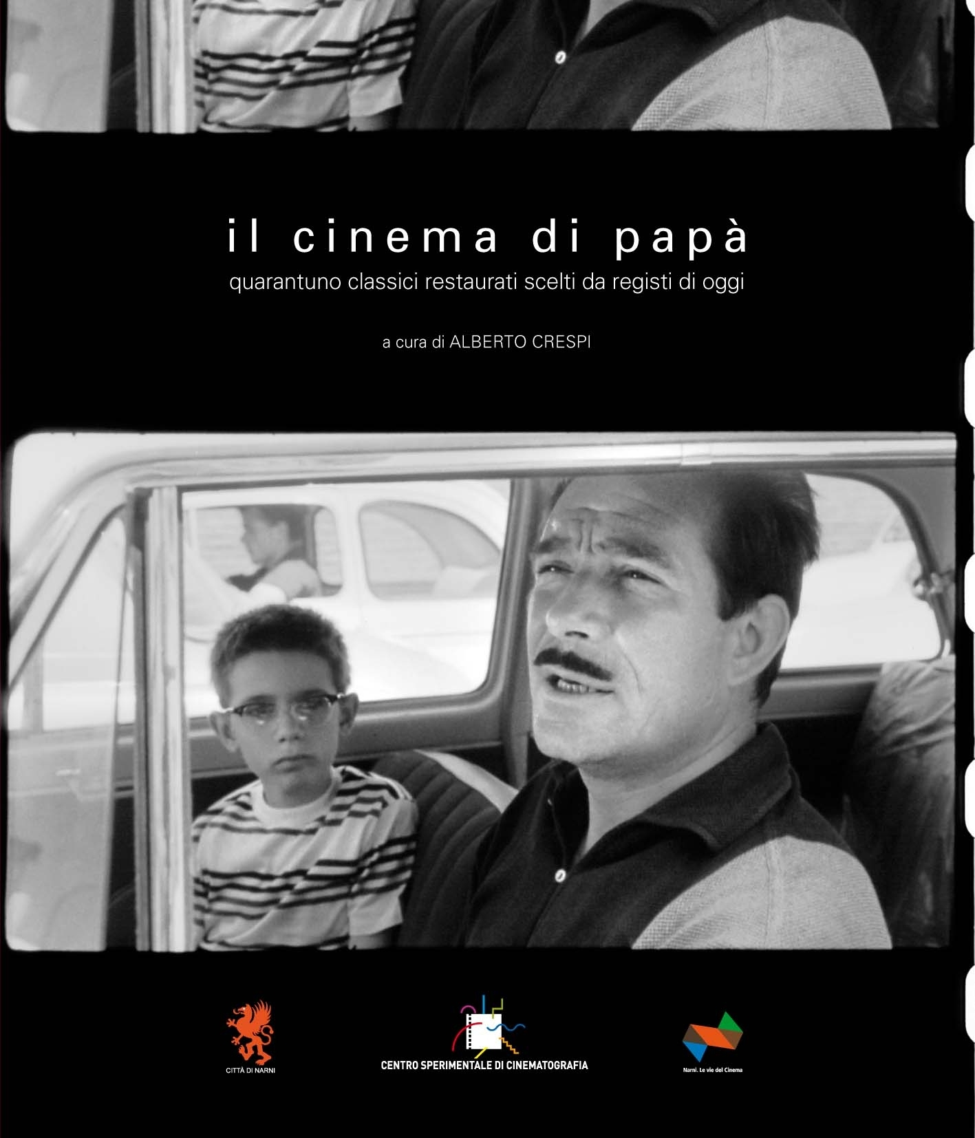 Cinema di papà